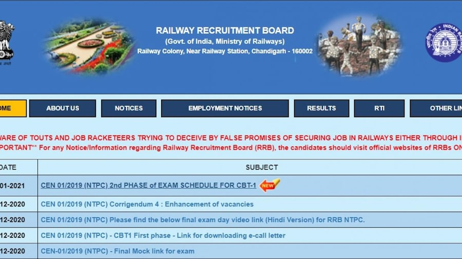 RRB NTPC CBT 1 Result 2021: raliway ntpc result declaration