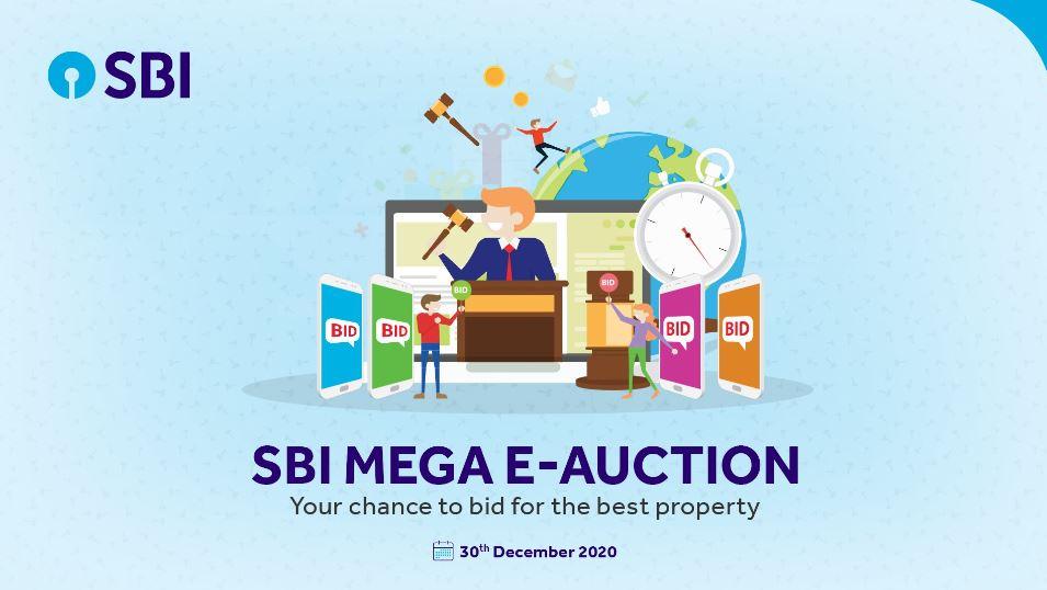 SBI दे रहा है मौका