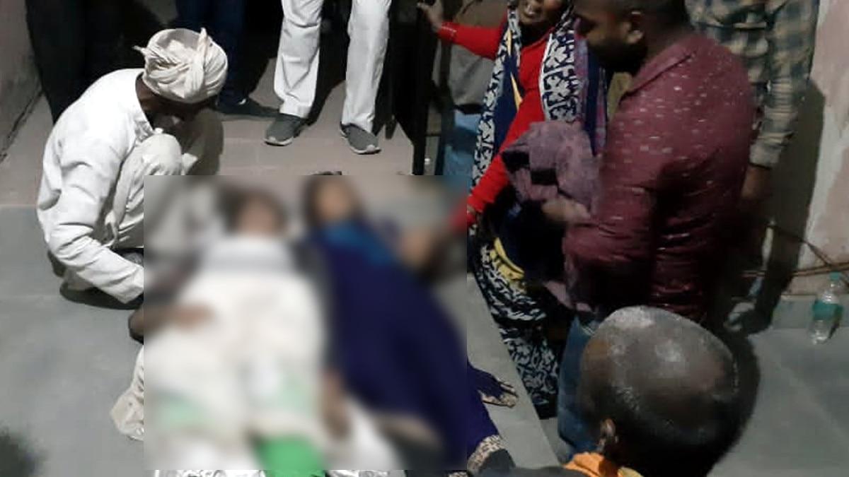 3 लड़कियों के खेत में हाथ-पैर बंधे होने की मिली खबर, फिर सामने आई जहर खाने की बात, दो की मौत