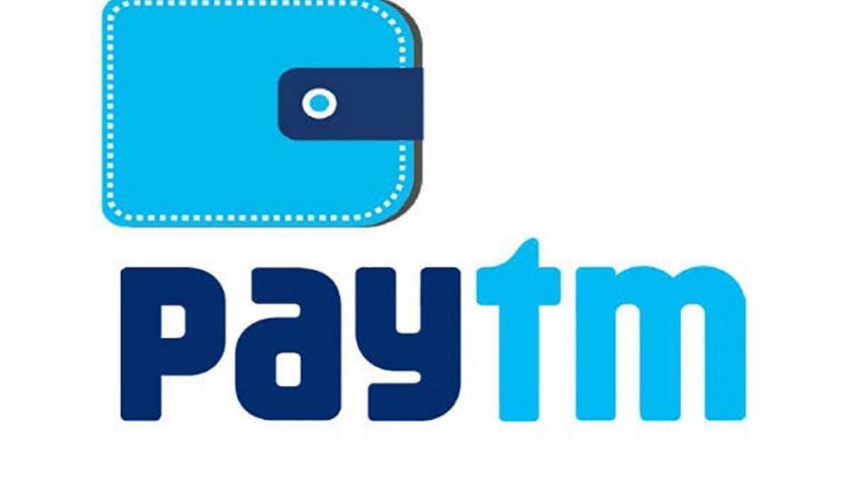 Paytm ऐप नहीं कर पाएंगे डाउनलोड, गूगल प्ले स्टोर से हटाया गया ये ऐप
