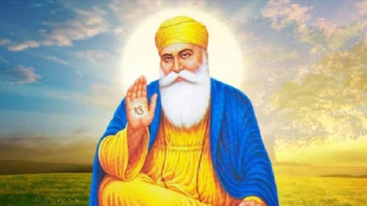 Guru Nanak Jayanti 2020: गुरु नानक जयंती आज, जानें इस दिन का महत्व और गुरुजी की प्रमुख शिक्षाएं