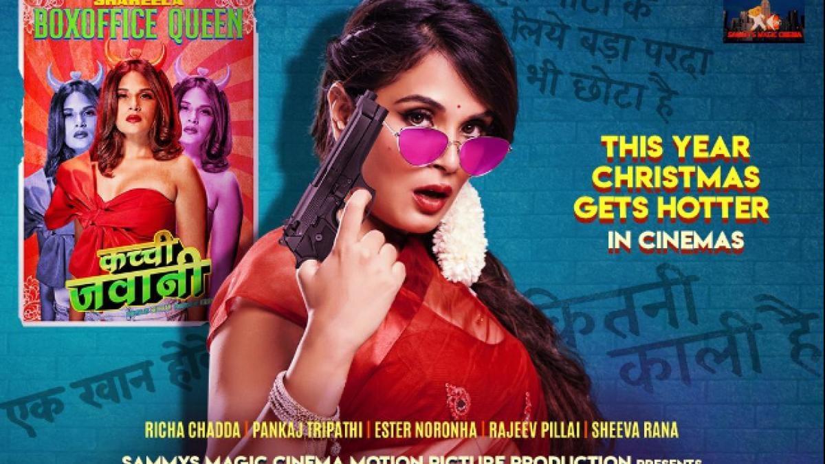 फिल्म शकीला का पोस्टर