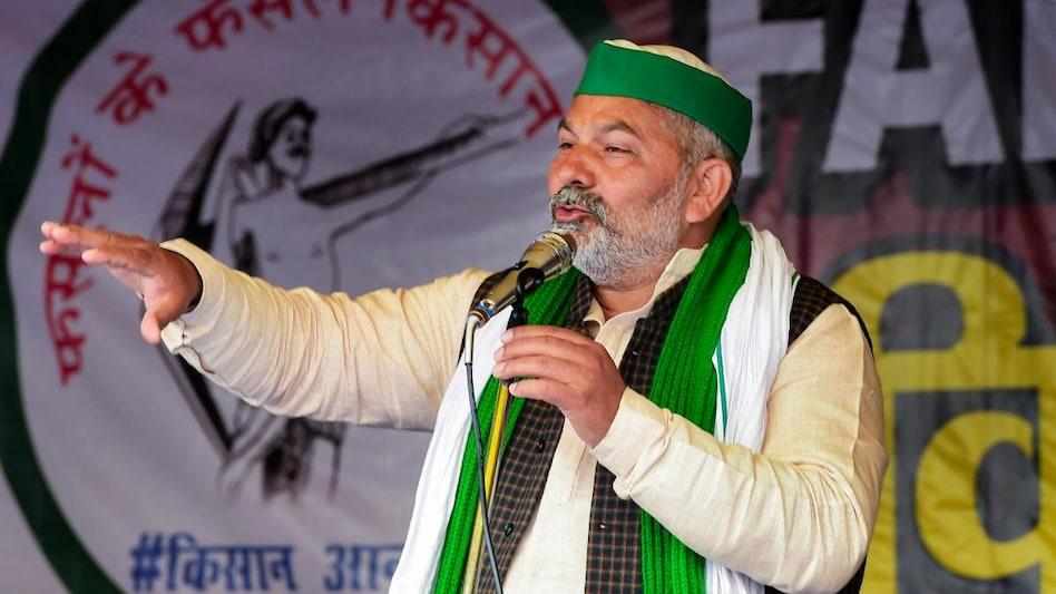 किसान नेता राकेश टिकैत बोले- जम्मू-कश्मीर से आर्टिकल 370 हटा तो अच्छा लगा,  लेकिन... - bku kisan leader rakesh tikait on farmers protest and jammu  kashmir article 370 - AajTak