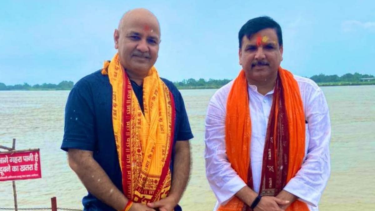 अयोध्या में AAP की तिरंगा यात्रा, सिसोदिया बोले- राम की प्रेरणा से सरकार  चला रहे केजरीवाल - Manish sisodia in ayodhya aap tiranga yatra arvind kejriwal  bhagwan ram up elections ntc ...