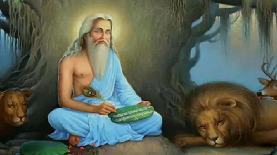 Rishi Panchami 2021: ऋषि पंचमी आज, पितरों का आशीर्वाद पाने के लिए करें ये उपाय - Rishi Panchami 2021 significance vrat and pujan vidhi tlifd - AajTak