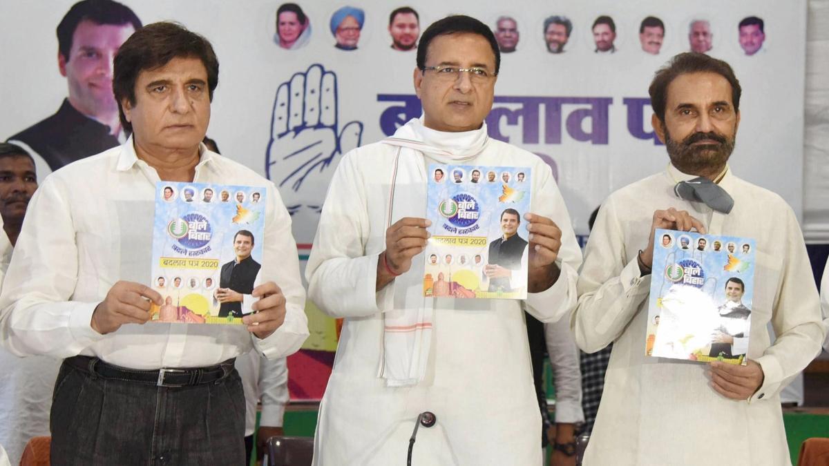 congress manifesto
