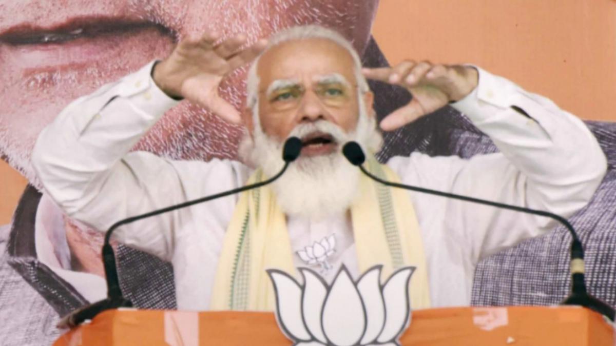 PM Narendra Modi at Bhagalpur, Bihar election rally 2020 (File-PTI)
