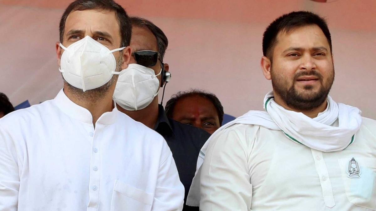 तेजस्वी संग राहुल गांधी की रैली