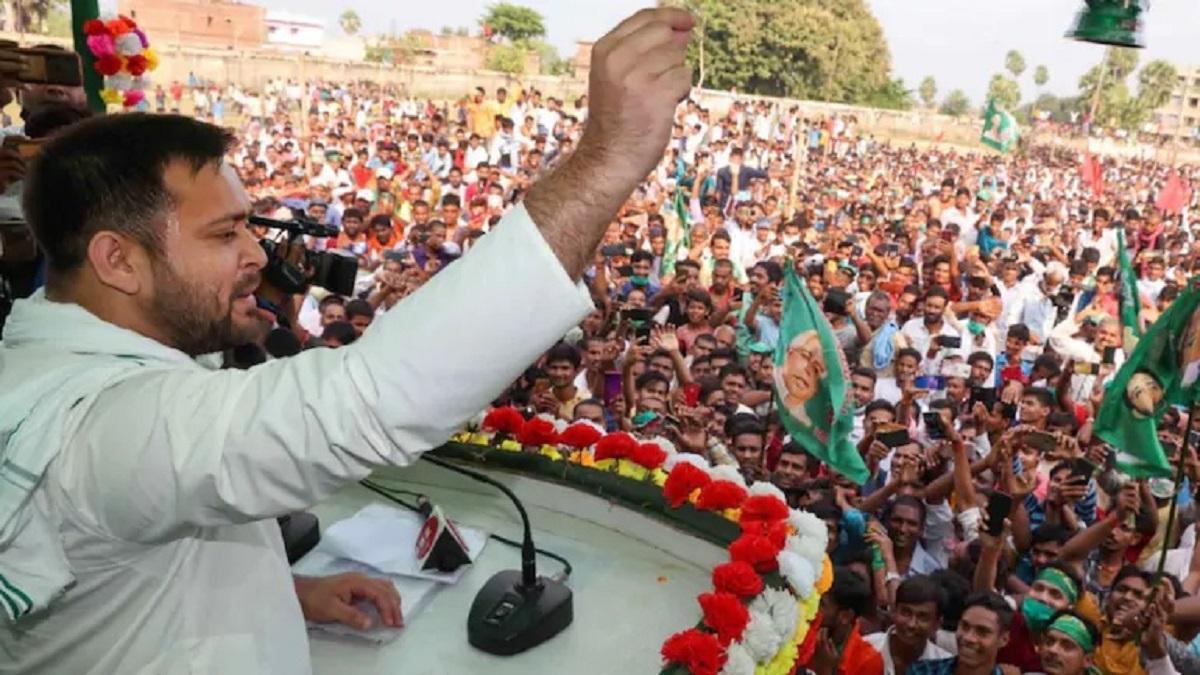 RJD Leader Tejaswi Yadav (Photo-PTI)