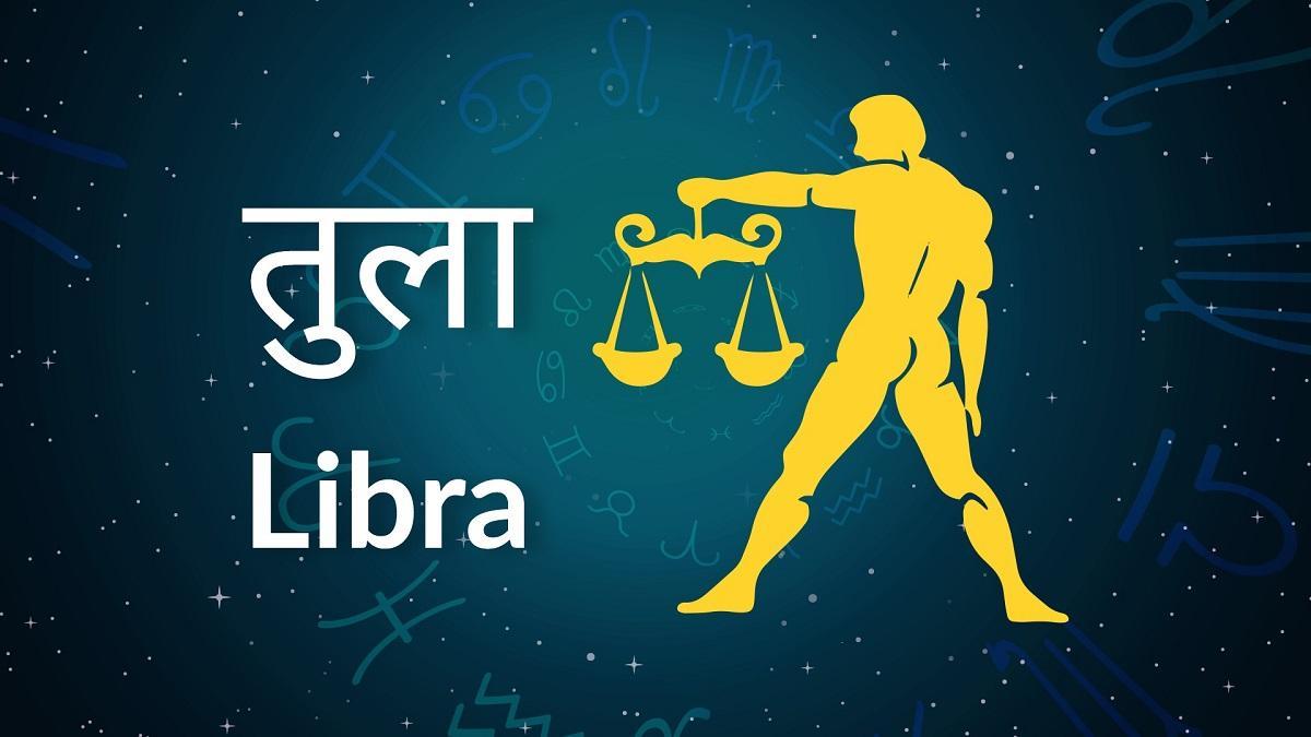 Libra Horoscope In Hindi 9 April Friday 2021 Tula Rashifal Aaj Ka Zodiac  Signs - Rashiphal AajTak