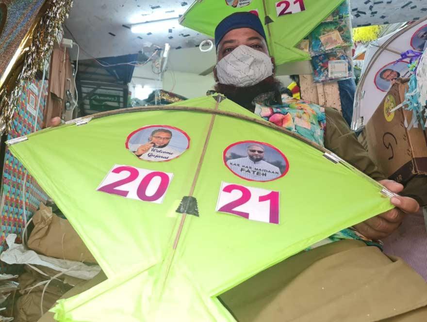 ओवैसी की छोटी पतंग भी बाजार में धूम मचा रही (फोटो-गोपी)