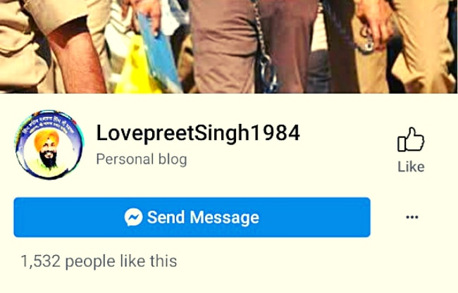 दिल्ली दंगों के आरोपी लवप्रीत सिंह का फेसबुक पेज.