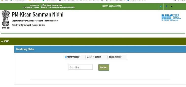 PM kisan samman nidhi beneficiary status