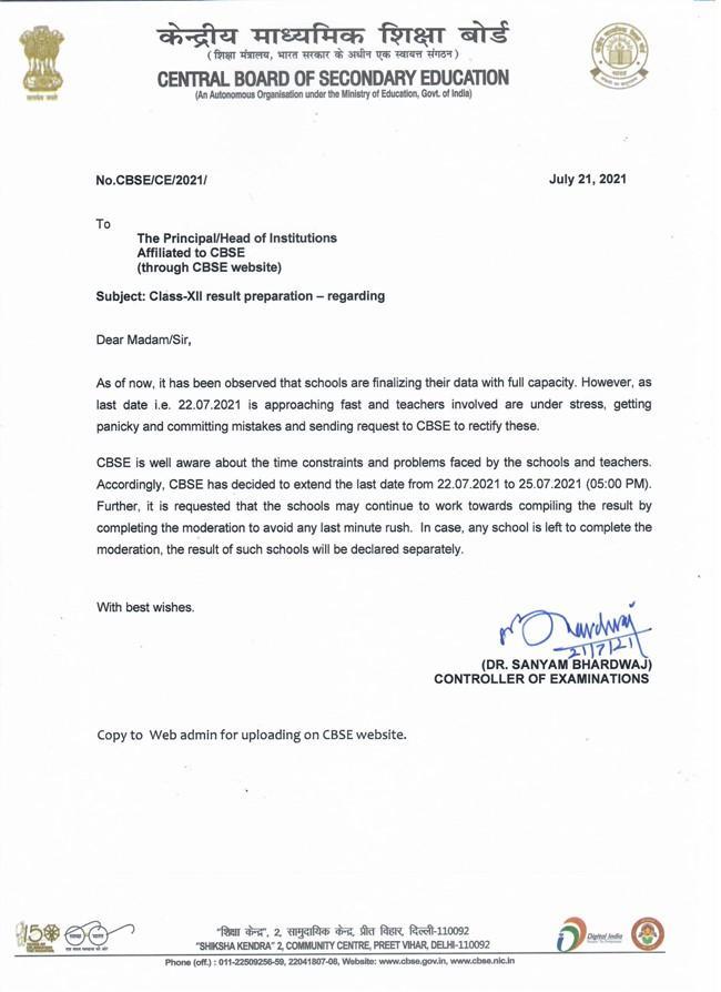 CBSE Letter to Schools