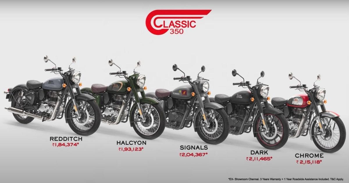 नई Royal Enfield Classic 350 का प्राइस