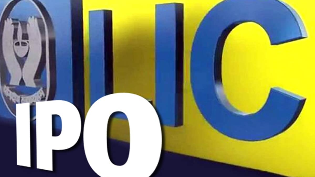 LIC IPO: Centre plans to raise up to Rs 25,000 cr from over 24 anchor  investors - BusinessToday