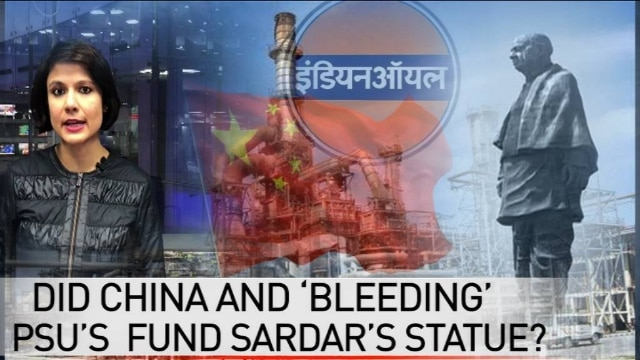 FactCheck: Who funded the Statue Of Unity? Were public sector companies made to fund Patel's statue?