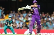 (This photo was taken from @HurricanesBBL's Twitter account)