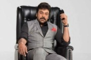 Theft at Chiranjeevi's house, cash worth Rs 2 lakh stolen