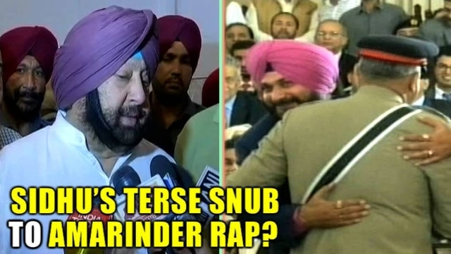 Did Sidhu just snub Capt Amarinder on 'Bajwa Hug'?