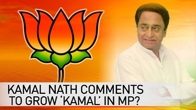 Riding the wave of controversy, is Kamal Nath driving away Congress from MP?