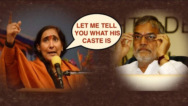 Questioned about her caste by Cong's CP Joshi, Sadhvi Rithambara replies