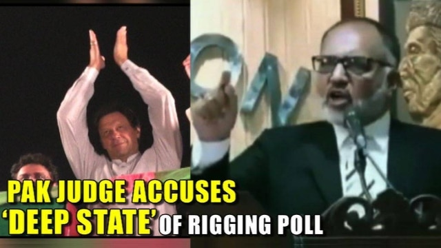 Shocker from Pak: Judge accuses ISI of 'rigging' #NewsMo