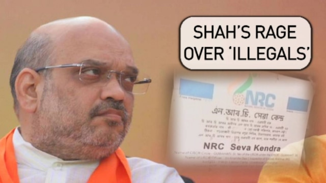 National Security is the first thing for BJP Amit Shah BJP Chief on Assam NRC