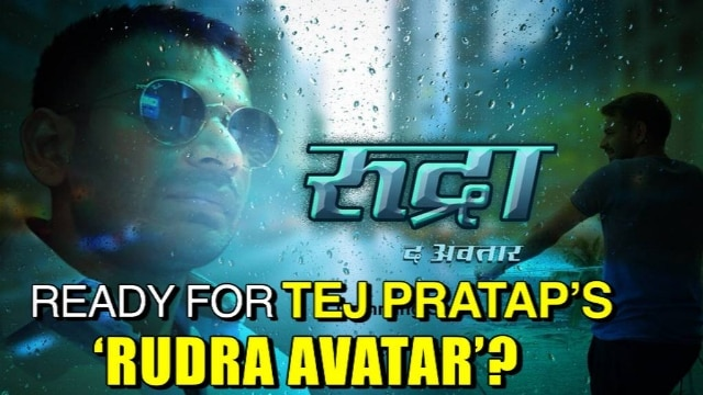 Tej Pratap is in Bollywood now!