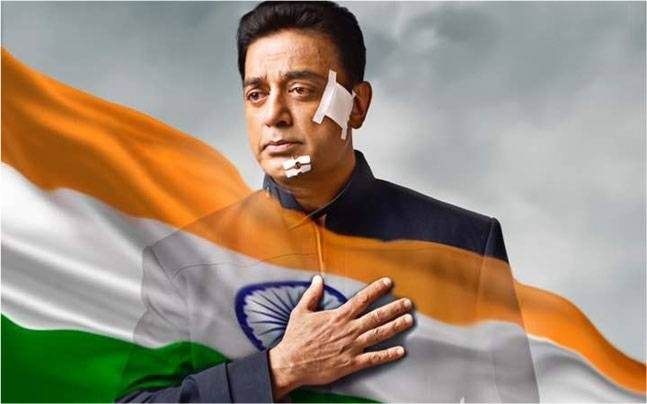 Deadline given to Kamal in Vishwaroopam 2 stay case!