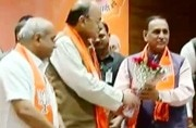 Vijay Rupani retained as Gujarat CM; Neta Rajini to make political debut; more