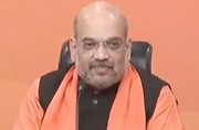 BJP President Amit Shah addressed the media post Gujarat and Himachal Pradesh election results