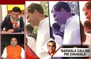 Chaiwala vs barwala: Congress-BJP Twitter war in battleground Gujarat