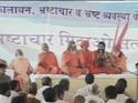 Preparing army of 11,000: Baba Ramdev