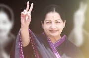 SC to begin final hearing in Ayodhya case; Jayalalithaa death anniversary: EPS-OPS to hold peace walk