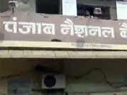 Haryana bank robbery: Landlord commits suicide