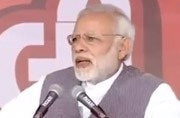 Prime Minister Modi accuses Congress leaders of top links in Pakistan