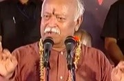 Ram temple will be built at disputed site in Ayodhya, says RSS chief Mohan Bhagwat