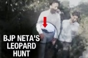 Maharashtra cabinet minister on a mission to kill a leopard