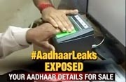 Operation Aadhaar leaks: How safe is your Aadhaar card?