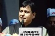 Will chop off fingers, hands raised against PM Modi: Bihar BJP chief's shocker