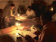 PM under attack over power crisis