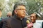Ravi Shankar Prasad on Congress blocking Triple Talaq Bill in Rajya Sabha: Naked vote bank politics