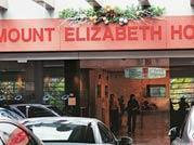Delhi gangrape victim shows signs of organ failure: Singapore hospital
