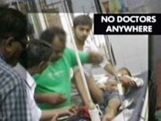 Ward boys turn doctors in UP govt hospital