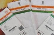 Aadhaar data breach story: NGO demands probe into allegations against UIDAI