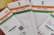 Ready to extend mandatory Aadhaar linking deadline for 131 services to March 31 next year: Centre to SC