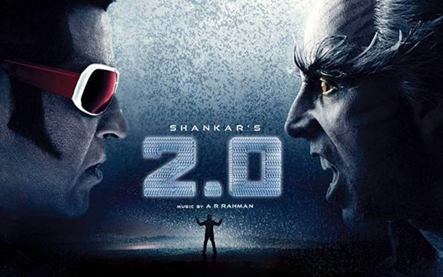 Poster of 2.0