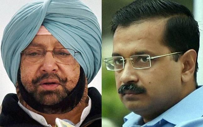 Amarinder Singh and Arvind Kejriwal.