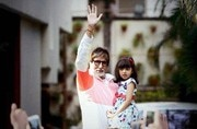 Aaradhya Bachchan turns 6: This is how Big B wished granddaughter on her birthday